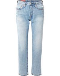 hellblaue Jeans von Acne Studios