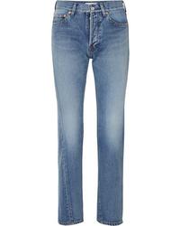 hellblaue Jeans von Balenciaga