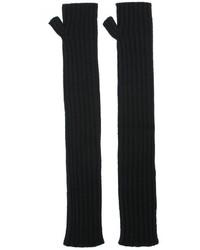 schwarze lange Handschuhe von Dolce & Gabbana