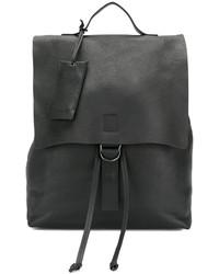 schwarzer Leder Rucksack von Marsèll